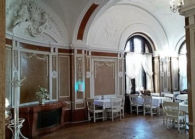 обеденный холл