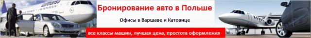 banner horizont russian