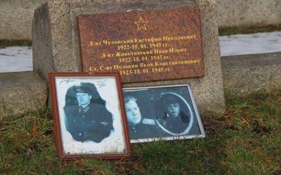 Мемориал и кладбище советским воинам в Варшаве
