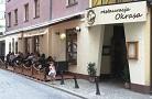 restoran-okrasa-vid-s-ulitsyi sm