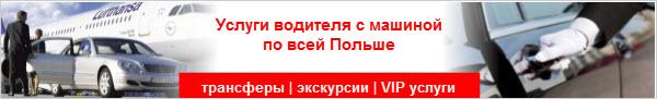 banner transfer ru