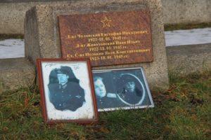 Cmentarz Mauzoleum Żołnierzy Radzieckich (12)
